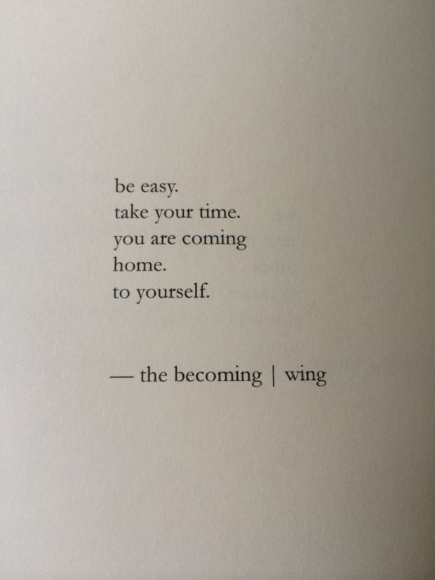 home to yourself